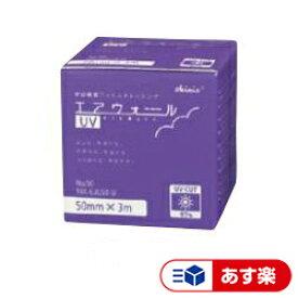 【あす楽】skinix エアウォールUV No.50 50mmx3m MA-E3050-U UVカット 1巻日本製 紫外線 傷ケア 目立ちにくい 剥がれに強いskinix air wall UV No.50 50mmx3m MA-E3050-U UV-cut 1roll