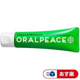 【あす楽】フードケア オーラルピース クリーン&モイスチュア 80g