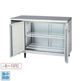 【代引き不可】福島工業株式会社 ヨコ型冷蔵庫 YRC-120RM2-F 241L W1200×D600×H800mm 75kg 内装ステンレス鋼板