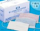 日昭産業 サージカルフェイスマスク サージカルマスク インフルエンザ