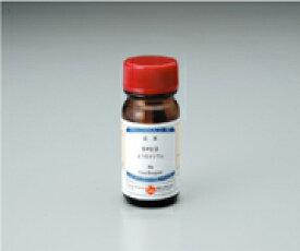 残留塩素測定器 ヨウ化カリウム(20g)