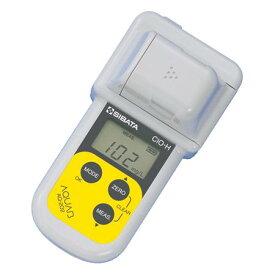 ハンディ水質計 AQ-202 測定項目:総残留塩素高濃度