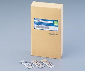 ハンディ水質計 粉体試薬(高濃度残留塩素用) 100回分