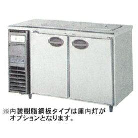 【代引き不可】福島工業株式会社 サンドイッチテーブル冷蔵庫 YSC-120RE2-A W1200×D600×H810mm 75kg