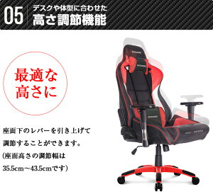 AKRacingPro-X(エーケーレーシング・プロ)ゲーミング・オフィスチェアゲーム用チェア姿勢改善カラー全4色