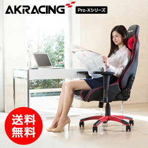 AKRacingPro-Xゲーミング・オフィスチェア(ホワイト)カラー全4色