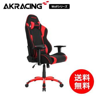 AKRacing 狼 (据赛车伍尔夫) 游戏椅颜色所有三个游戏椅