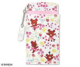 胸ポケット用ペンケース ピンク (くまのがっこう いもうと) ST-ZKU0011