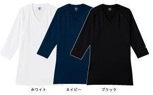 ミズノ(MIZUNO)アンダーウェア(インナー)レディースMZ-0134S〜LLホワイト/ネイビー/ブラック