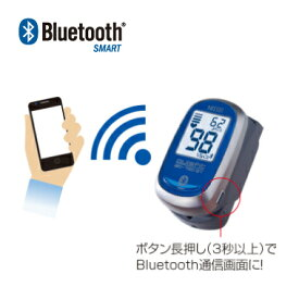 【送料無料】パルスオキシメーター パルスフィット BO-750BT  日本精密測器(NISSEI) Bluetooth対応