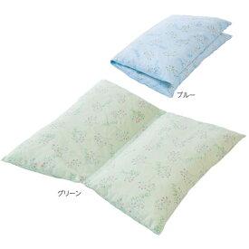 日本エンゼル  床ずれ防止クッション 通気ビーズクッション2(折り曲げシリーズ) 台形型(大) 1636 ブルー/グリーン 医療/病院/介護/丸洗い