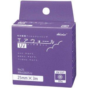 【あす楽】skinix エアウォールUV No.25 25mmx3m MA-E3025-U UVカット 1巻 日本製 紫外線 傷ケア