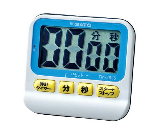 佐藤計量器 タイマー(アラーム5) TM-28LS 92×82×17mm ナースグッズ タイマー 計測機器 介護用品