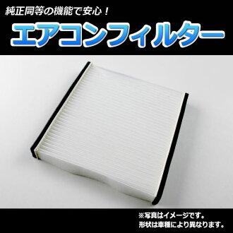 에어컨 필터 토요타 알파드 ATH10 2003.07~87139-33010/(72880-AG000)