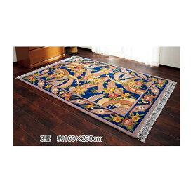 ウール100%天津フックカーペット 3: 4.5畳 約230×230cm ブルー