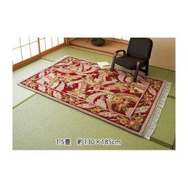 ウール100%天津フックカーペット 7: 8畳 約300×300cm エンジ