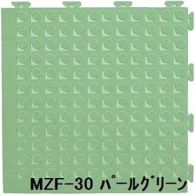 水廻りフロアー フィットチェッカー MZF-30 60枚セット 色 パールグリーン サイズ 厚13mm×タテ300mm×ヨコ300mm/枚 60枚セット寸法(1800mm×3000mm) 【日本製】 【防炎】