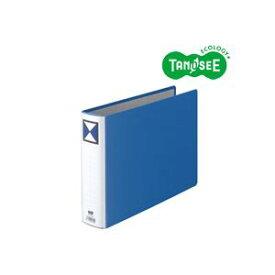 (まとめ)TANOSEE 両開きパイプ式ファイル A4ヨコ 50mmとじ 青 10冊
