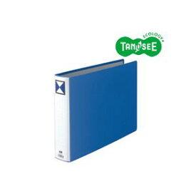 (まとめ)TANOSEE 両開きパイプ式ファイル B4ヨコ 50mmとじ 青 10冊