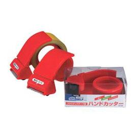 (まとめ) ニトムズ ハンドカッター 50mm幅 HC-503 1個 【×15セット】