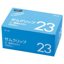 (まとめ) TANOSEE ゼムクリップ 小 23mm シルバー 業務用パック 1箱(1000本) 【×20セット】