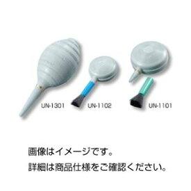 (まとめ)エアーブロアー(ブロアーブラシ) UN-1301【×5セット】