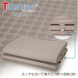 3つ折りマットレス/寝具 【ダブル ゴールド 厚さ5cm】 洗えるカバー付 折り畳み 通気性 TEIJIN Tcomfort 〔寝室 リビング〕