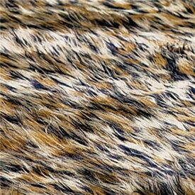 ふんわりボリューム!防炎シャギーラグマット/絨毯 【ヒョウ 約130cm×190cm】 長方形 日本製 折りたたみ