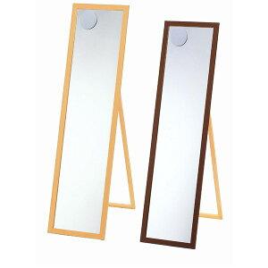 日本製【壁掛け鏡】ウォールミラー木製の鏡■拡大鏡付姿見4尺(スタンド付)(ナチュラル)