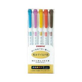 (まとめ)ゼブラ 蛍光ペン マイルドライナー WKT7-5C-RC【×10セット】