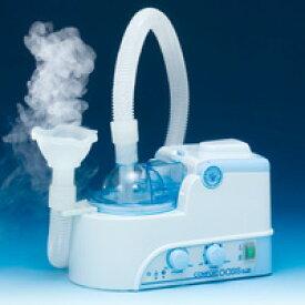 自己診断機能付き 超音波式ネブライザー コンフォート オアシス KU-200 吸入器 喘息 新鋭工業