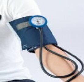 【人気商品】ケンツメディコ 耐衝撃性アネロイド血圧計 Dura-X No.555 標準型カフ仕様  壊れにくい/丈夫/メーター式血圧計/アナログ