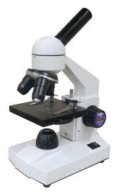 VIXEN 生物顕微鏡 ミクロナビS-800 ビクセン