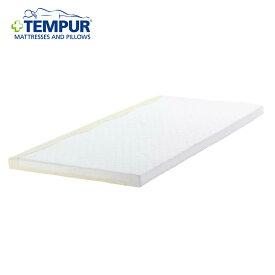 【代引き不可】テンピュール(R) TEMPUR マットレス トッパー7  セミダブル SD