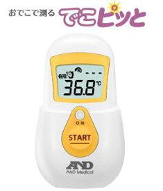 A&D エー・アンド・デイ 非接触赤外線体温計 非接触体温計 でこピッと UT-701  エーアンドデー カラー全3色 でこぴっと