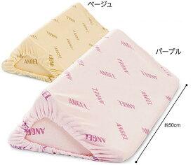 日本エンゼル 床ずれ防止洗えるフィット三角柱クッション2 50cmタイプ 医療/病院/介護 1312-50