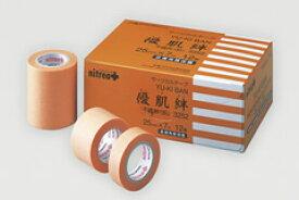 日東メディカル 優肌絆 不織布(肌) 3252 25mm×7m サージカルテープ 肌に優しい