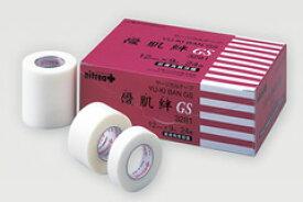 日東メディカル 優肌絆GS 3285 50mm×9m サージカルテープ 肌に優しい