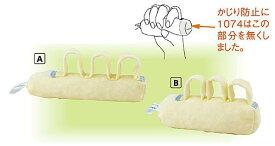 日本エンゼル 通気ビーズスティック2 1074 医療/病院/介護/床ずれ防止マット/丸洗いOK/指/手