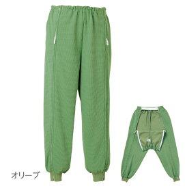 日本エンゼル 裾リブ付き全開ズボン 5111 S〜Lサイズ オリーブ・ネイビー・グレー・ブラウン