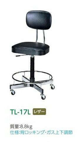 【送料無料】ノーリツイス 製図・オペレーター・カウンター用チェア TL型チェア T-17L(レザー)