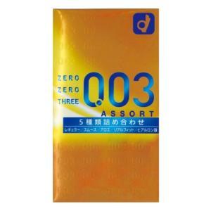 オカモト ゼロゼロスリー 003 アソート コンドーム 避妊具 ラテックス 10個入×12箱