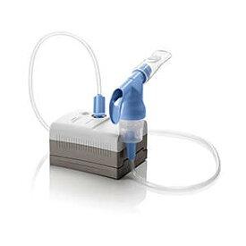 フィリップス イノスパイアミニ コンプレッサーネブライザ 非加熱式ネブライザー PHILIPS ネブライザー 吸入器 鼻水