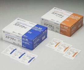 NICHIBAN ニチバン ステプティ NO.80A ベージュ 39mm×80mm(粘着部) 27mm×15mm(パッド部) 50枚 圧迫止血用パッド付絆創膏(創面保護材)/衛生的/太い針用