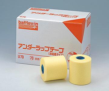 NICHIBAN ニチバン バトルウィン™ アンダーラップテープ U-タイプ(非粘着)U70 70mm×25mm 1箱12巻