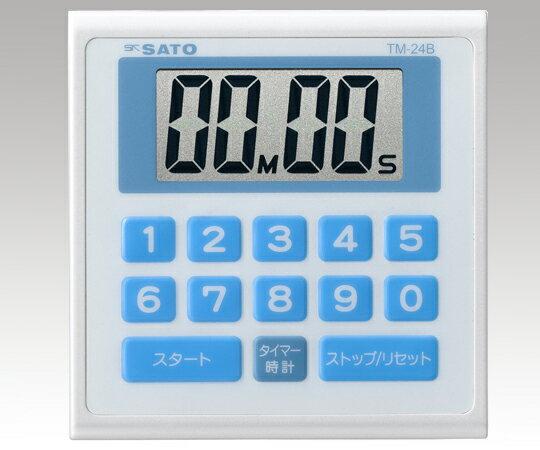 佐藤計量器 防滴タイマー TM-24 ブルー ナースグッズ タイマー 計測機器 介護用品