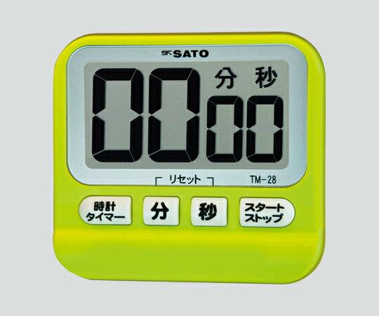 佐藤計量器 タイマー(アラーム5) TM-28 92×82×17mm ナースグッズ タイマー 計測機器 介護用品