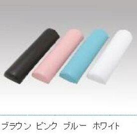 半円枕 600mm×150mm×80mm ホワイト/ブラウン/ピンク/ブルー