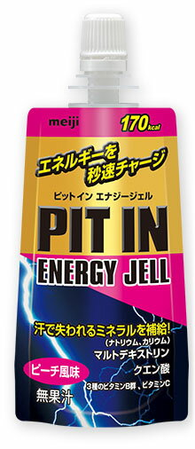 meiji 明治 ピットインエナジージェル ピーチ風味 #CZ5262 1袋