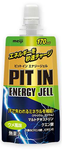 meiji 明治 ピットインエナジージェル ウメ風味 #CZ5272 8袋